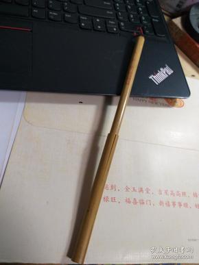 毛笔   大白云 1965年 李福寿监制,,长19厘米