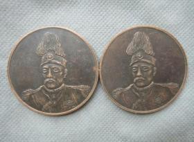 洪宪纪元铜圆