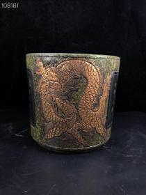 清乾隆青铜釉浮雕龙纹字意笔筒