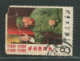 文2招手信销邮票