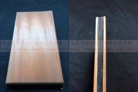 《1535 三体千字文拓本》(元)赵孟頫书 清末明治年间日本石拓本 木夹板经折装一册全