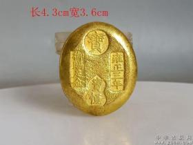 清代雍正年老金饼11