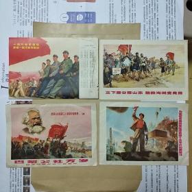 宣传画小辑(三)4张合售