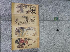 名家经典四条屏年画  花卉四条屏