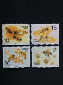《1993-11T蜜蜂》(新邮票)