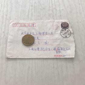实寄封—上海1999.05.24.11