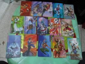 统一小当家《水浒英雄传》52张合售   实物图  品自定     请看图自鉴品相及其他,。