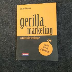 法文原版 gerilla marketing【天竺葵营销】