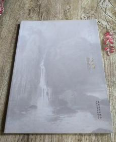是艺术也是财产:雅德四家及雅德馨香推荐艺术家作品集