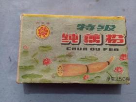 (箱10)天津同乐食品厂 光荣牌 特级纯藕粉广告盒尺寸17*10.5*4cm