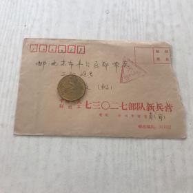 实寄封—北京2001.5.4.9