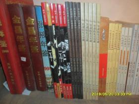 天山南北·古道遗珍-新疆丝绸之路文物精华展
