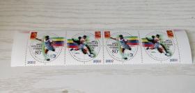 2002年纪念邮票 2002-11 J 《2002年世界杯足球赛》纪念邮票 1套2枚 两联4枚 【新票】横联