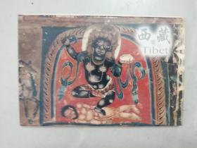 西藏明信片 (10全 )