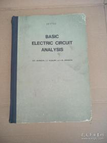 electronic circuits,signals,and systems(H1785)