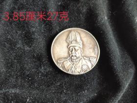 乡下收到少见版别洪宪纪元银元