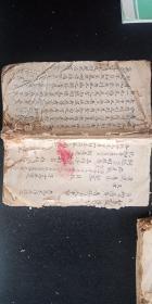 清代手抄中医药方书字迹漂亮的可以当字帖了