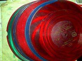 大薄膜唱片13张合售