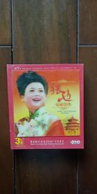黑胶 3CD 张也民歌荟萃 CD未拆封 品好 LP黑胶