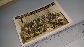 1970安庆行政区修堤政治部第二工作队全体摄影,象山赠友人