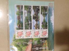 天下泉城-----济南泉水邮票小版张