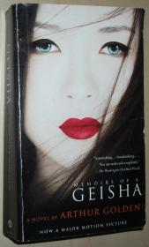 英文原版书 Memoirs of a Geisha 平装本 Paperback 正版 1997 by Arthur Golden  (Author)
