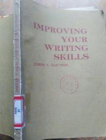 提高你的写作技能