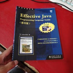 Effective Java(影印版)