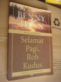 Selamat Pagi,Roh Kudus  印度尼西亚语版  16开