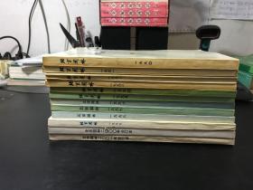 北京园林(1990-2001年合订本)12册合售