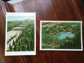 五六十年代广州风光老明信片2张,品好包快递。