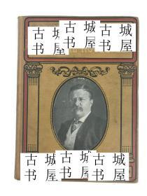 古籍本《西奥多·罗斯福非洲之旅》精美黑白插图,1910年出版,精装