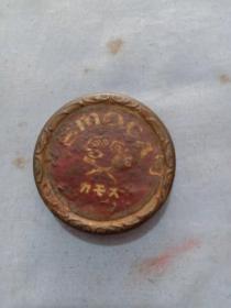 (箱10)民国满洲国时期日本smoca牌牙粉  广告盒,尺寸6*1.6cm
