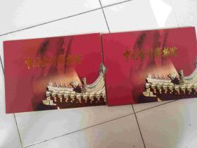 中国会计博物馆-个性化邮票+纪念封
