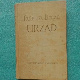 urz?d 办公室 (外文原版 波兰语)