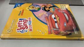 迪士尼乐动英语:世界真奇妙(迪士尼英语家庭版)  未开封