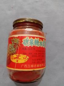 (箱10)建国后 广西玉林 矿泉糖水菠萝广告瓶,尺寸12*8cm