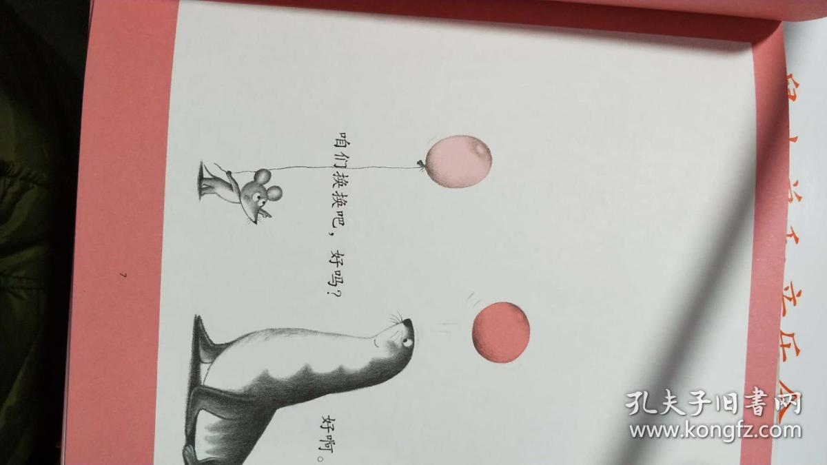 可爱的鼠小弟是日本著名绘本作家中江嘉男和上野纪子合作的不朽经典,自1974年问世以来就深受孩子们的喜爱,囊括日本各大童书奖项,累积重印1200次,被誉为日本绘本史上不可逾越的巅峰,也是世界绘本经典中的经典。自2005年在国内出版以来,该系列长期占据儿童畅销书排行榜首位,销量累计超过100万册,成为了最具口碑、最受欢迎的儿童早期阅读启蒙读物。 本套可爱的鼠小弟精装本共12册。这套书从儿童的小视角来描绘精彩的大世界,以简单重复的句子为孩子提供最佳语言学习机会,以出人意料的情节激发孩子无限的想象力,又