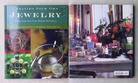 美国原版-CREATING YOUR OWN JEWELRY打造自己的珠宝·从博物馆名著中汲取灵感△