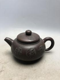 民国老茶壶A2602