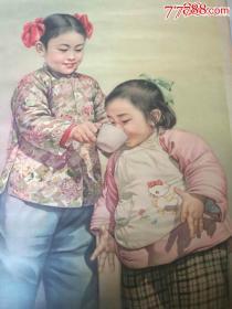 对开老版年画:好朋友(金梅生绘,天津1962年7印)