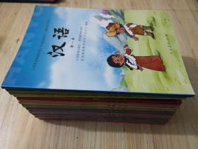 义务教育课程标准小学实验教科书(藏族地区使用) 汉语  第1—12册(全套 2010年版)