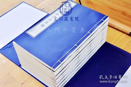 崇祯本《新刻绣像批评金瓶梅》底本原本影印,日本国内阁文库藏本,精致线装,典纸单页,非宣纸筒子页本。
