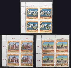 奥地利邮票 1991年 造型艺术 维也纳多纳喷泉证券交易所建筑等 雕刻版 3全新方连