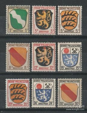 德国邮票 1945年 法国占领区 州徽 9全新