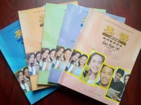 初中英语教师教学用书,初中英语2006-2007年第3、4版,初中英语全套5本,初中英语mm