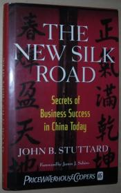 英文原版书 The New Silk Road: Secrets of Business Success in China Today 中国新丝绸之路, 2000 by John B. Stuttard  (Author)