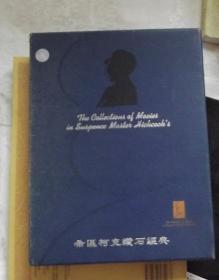 悬念大师希区柯克钻石经典 6部电影 VCD 一碟2张盘 原配中文 全新