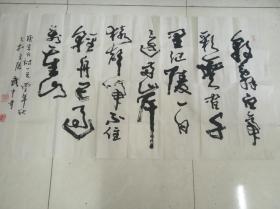 录唐人诗,不保真,保证是手写,卖出后,不退,买家自鉴
