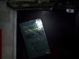 围术期临床监测手册....